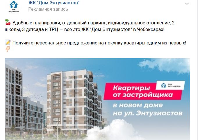 Привлечение подписчиков в; группу ВК; в; Москве